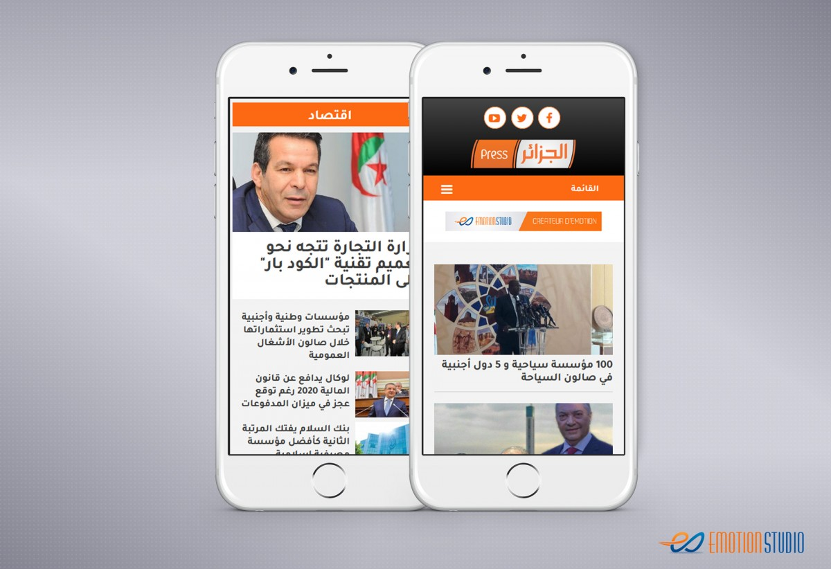 Affichage responsive design sur mobile